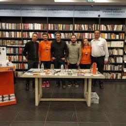 Βιβλιοπαρουσίαση | χωρίς πάγο | Σέρρες